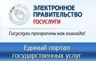 Есо барс web освіту